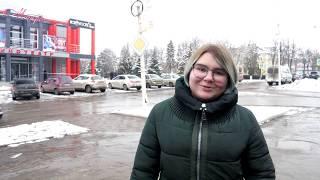 Красносулинская молодежь стремится уехать из города