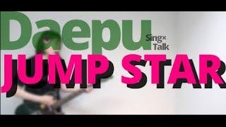 【第81回】JUMP STAR/ROCK'A'TRENCH(エレキギター弾き語り)
