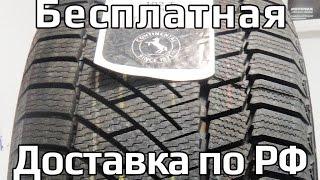 Обзор зимних шин CONTINENTAL ContiVikingContact 6 R19