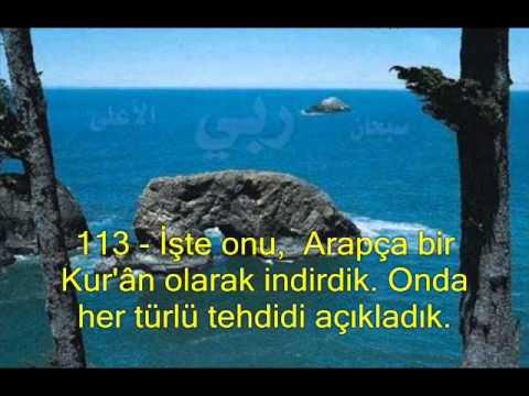 20 Taha suresi ve meali Kabe İmamı Mahir Part2