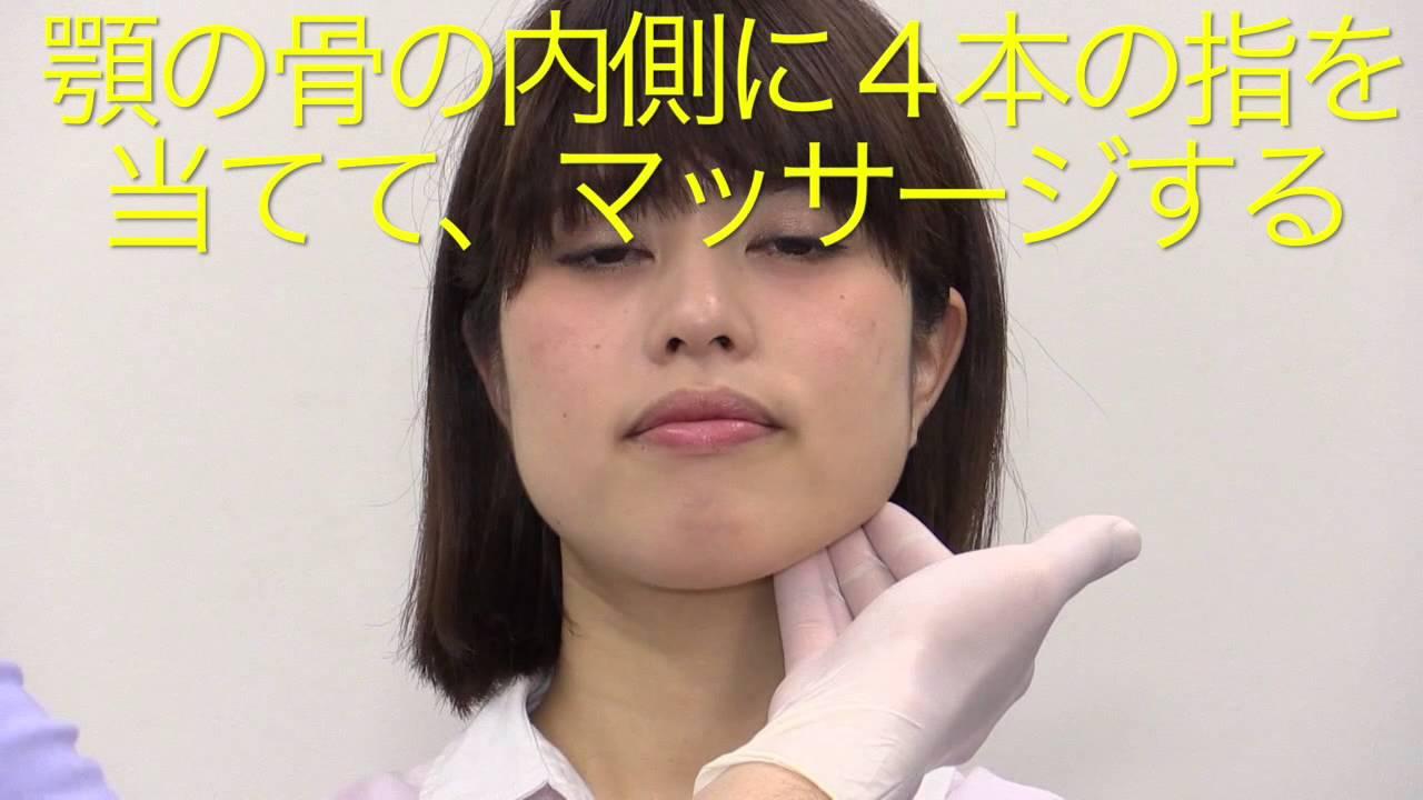 マッサージ 唾液腺 唾液腺マッサージの効果とは?看護の目的や方法を動画で解説!
