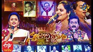 Swarabhishekam Directors Special | 3rd January 2021 | Full Episode | ETV Telugu