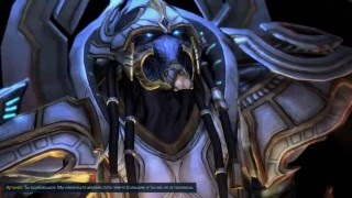 StarCraft II Legacy of the Void 21 - Воплощение бога