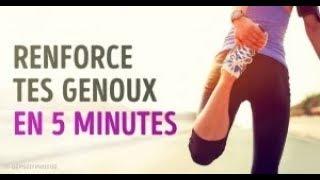 5 Exercices excellents pour soulager les douleurs aux genoux