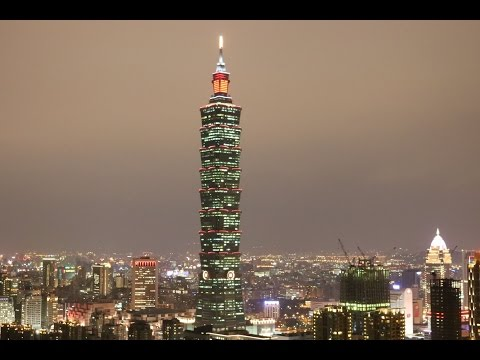 Taipei 101 Night View, Bike Trip