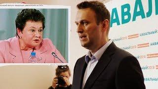 Навальный высказался о губернаторе Орловой