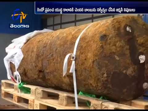 Second World War Bomb Defused | by Explosive Experts at Frankfurt | Germany