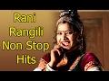 Download राजस्थानी DJ धमाका 2017 -  रानी रंगीली नॉन स्टॉप हिट्स  - Rani Rangili Non Stop Hits MP3 song and Music Video