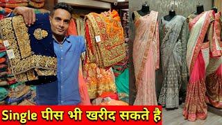 70₹ की party wear साड़ी खरिदे 1पीस भी । designer saree,hand work gotta patti banarsi,urbanhill