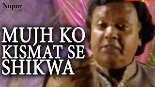 Mujh Ko Kismat Se Shikwa | Shamim Naeem Ajmeri | Popular Qawwali | Romantic Sad Song | Nupur Audio