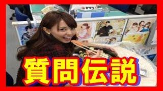 【関連動画】 「すぽると」で放送事故 宮澤アナ笑いながら原稿読む http...