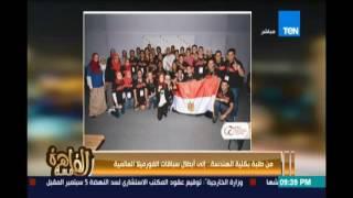 فريق فورميلا كلية الهندسة  : حققنا المركز الاول عربياً وافريقياً