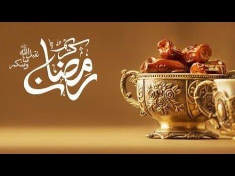 أجمل تهنئة رمضان 2020 اللهم أرفع عنا الوباء والبلاء رمضان كريم Ramadan Kareem حالات واتس اب 2020 Youtube