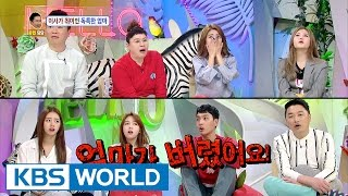 Mom who threw away her daughter's 30 journal books [Hello Counselor / 2017.04.03]