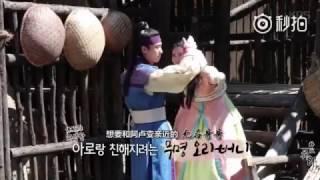 【Hwarang】 Ep 5 Behind the Scenes, Park Seo Jun, Park Hyung Sik, Go Ara