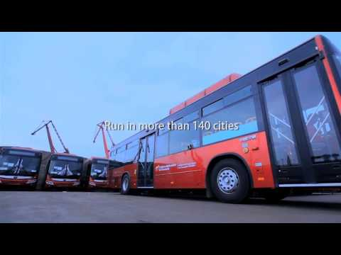 yutong new energy buses  english