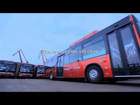 yutong new energy buses  english