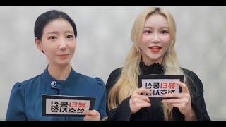 잠실송파미용학원_11월뷰티통신천호