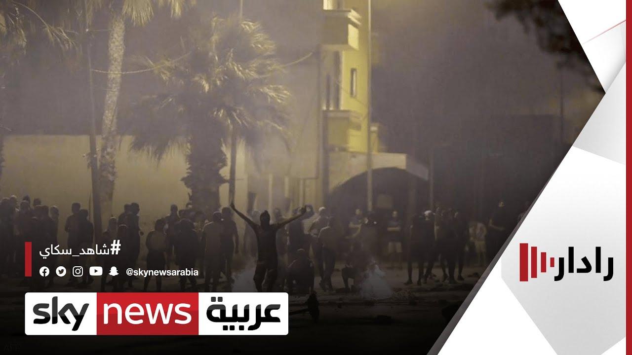 اشتباكات بين الأمن ومتظاهرين وسط العاصمة التونسية | #رادار  - 17:55-2021 / 6 / 13