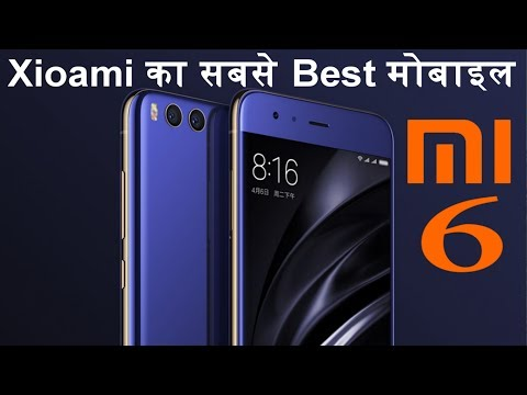 [Hindi] Xiaomi Mi 6 Launched : All You Need to Know !! Specifications, Features & Expected Price
