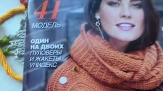 ПУЛОВЕРЫ УНИСЕКС/САЛФЕТКА КРЮЧКОМ/ПРОДВИЖЕНИЕ ВЫШИВКИ/ОБЗОР ЖУРНАЛА VERENA 1,2020