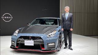日産GT-R  NISMO 2022モデルお披露目会場からライブ!開発責任者の田村さんにお話しききます!