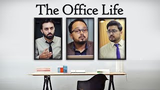 THE OFFICE LIFE |  SUPER FUNNY | THE IDIOTZ