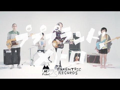 【MV】プププランド『メトロ』
