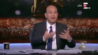 تعليق غريب من عمرو أديب علي واقعة حضور علاء مبارك عزاء والد أبو تريكة