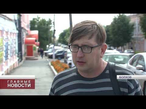 Туристы потянулись в Болхов