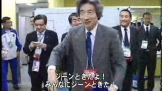 Junichiro Koizumi meets Japan national football team