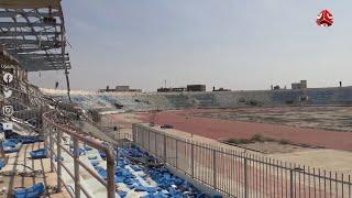 متى يعود ملعب 22 مايو الدولي في عدن للنشاط بعد الدمار الذي أصابة ؟
