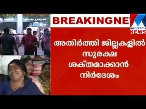 TN CM Jayalalitha suffers cardiac arrest  | Manorama News
