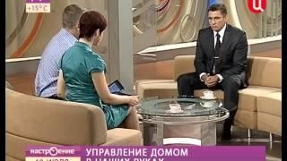 Управление домов в наших руках - ТВЦ(Около двух тысяч «липовых» ТСЖ собираются ликвидировать московские власти до конца этого года. Сейчас..., 2012-07-19T10:27:23.000Z)