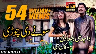 sonay di chori wajid ali baghdadi and muskan ali latest punjabi and saraiki song 2017