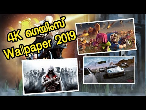 4K Games Wallpaper HD 2019| Burooj 4 Tech |
