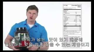 Optimum Gold Standard Whey 옵티멈…