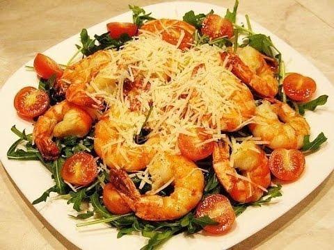 Салат с креветками и помидорами, рецепты с фото на