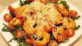 Салат овощной с креветками. Кастрюля. Рецепт.