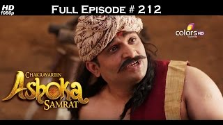 Chakravartin Ashoka Samrat - 25th March 2016 - चक्रवतीन अशोक सम्राट - Full Episode (HD)