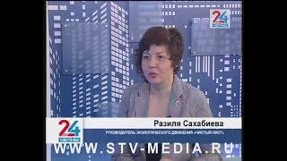 """Р. Сахабиева о """"мусорной реформе"""" и раздельном сборе мусора"""