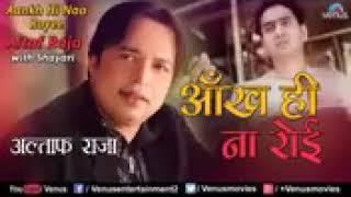 Aankh hi na roi hai dil bhi roya hai , altaf raja song