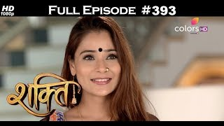 Shakti - 30th November 2017 - शक्ति - Full Episode