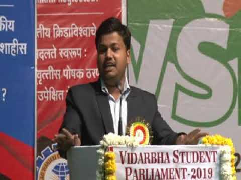 लोकशाहीतील राजकीय सुडनाट्य : देशाच्या प्रगतीला पोखरणारी वाळवी ठरत आहे. Speech By Abhijit Khodke