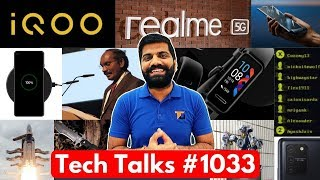 Tech Talks #1033 - Poco X2 Confirmed, ISRO Chandrayaan-3, Realme SD865, Huawei Band 4, S10 Lite
