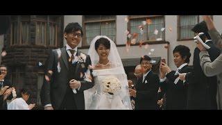旧細川侯爵邸 和敬塾本館でのご結婚式ムービー