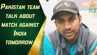 Pakistan team talk about match against India tomorrow | PCB