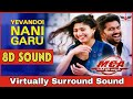 Yevandoi Nani Garu | 8D Audio Song | MCA | Nani, Sai Pallavi | Devi Sri Prasad 8D Songs
