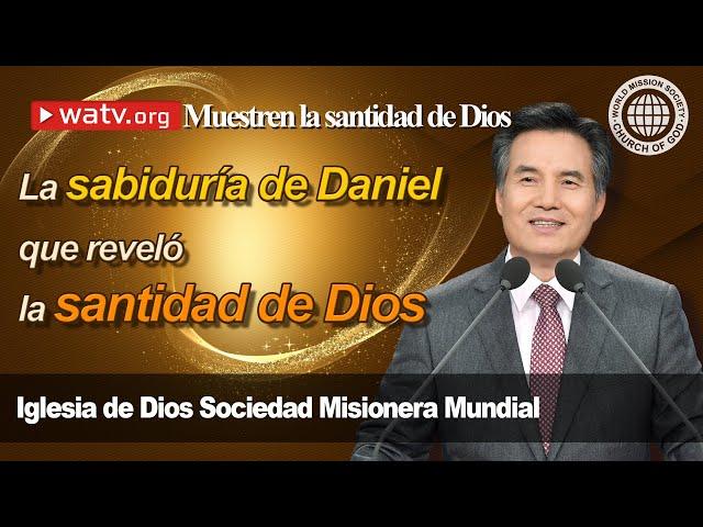 Muestren la santidad de Dios | IDDSMM, Iglesia de Dios, Ahnsahnghong, Dios Madre