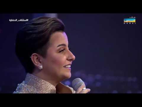 شمة حمدان- عاندت فيك (برنامج من الآخر)